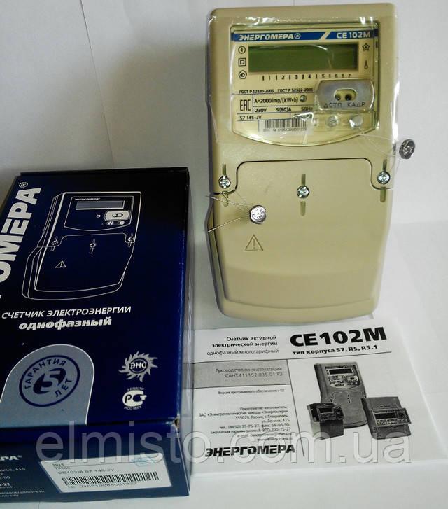 Электросчетчики Энергомера CE102M-S7