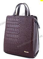 73dab90d38d7 Женский рюкзак WeLassie 44805 brown купить женский рюкзак недорого