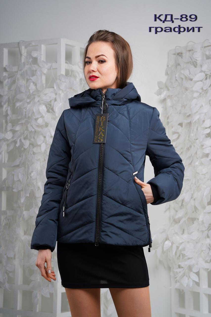 02a9f5a24de Тёплая молодёжная весенне осенняя куртка КД-89 графит