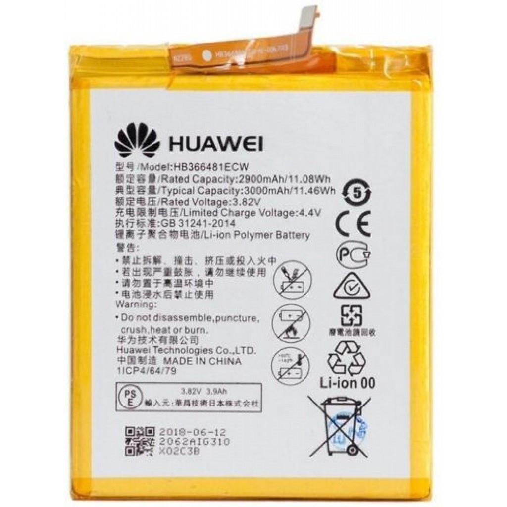 Аккумулятор HB366481ECW 3000mAh к Huawei P10 Lite, P8 Lite (2017)