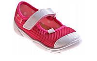 Мокасины, туфли  209P025. Размеры: 22, 30