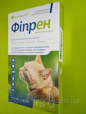 Капли от блох и клещей для кошек Фипрен 0.5 мл, фото 2