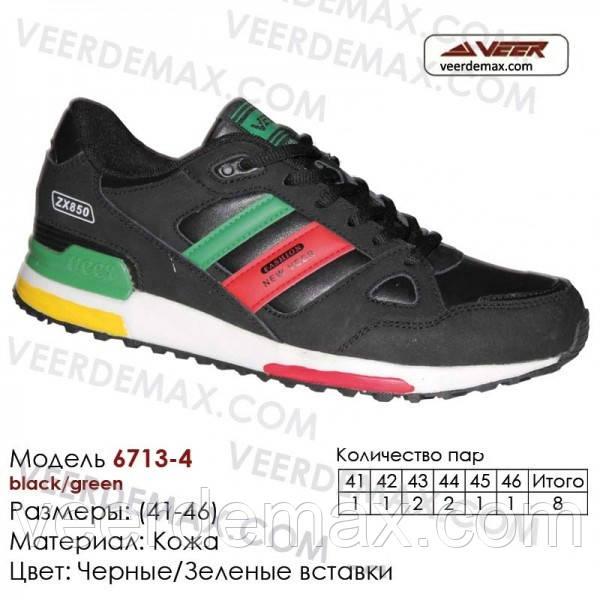 Мужские кожаные кроссовки Veer размеры 41-46