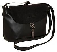 d4979d2f4a54 Недорогие женские сумки из замши в категории женские сумочки и ...