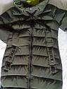 Пуховик зимний женский на тинсулейте больших размеров Кристина Размеры 46- 56, фото 9