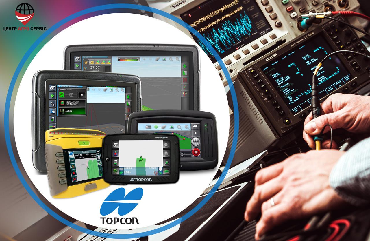 Ремонт, діагностика агронавігатора (системи паралельного водіння, gps навігатора для трактора) TOPCON