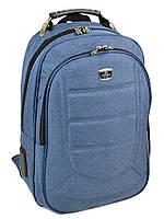 5a75f6cc952d Рюкзак Городской oxford Power In Hand 3917 blue.Купить рюкзак городской  Одесса 7 км.