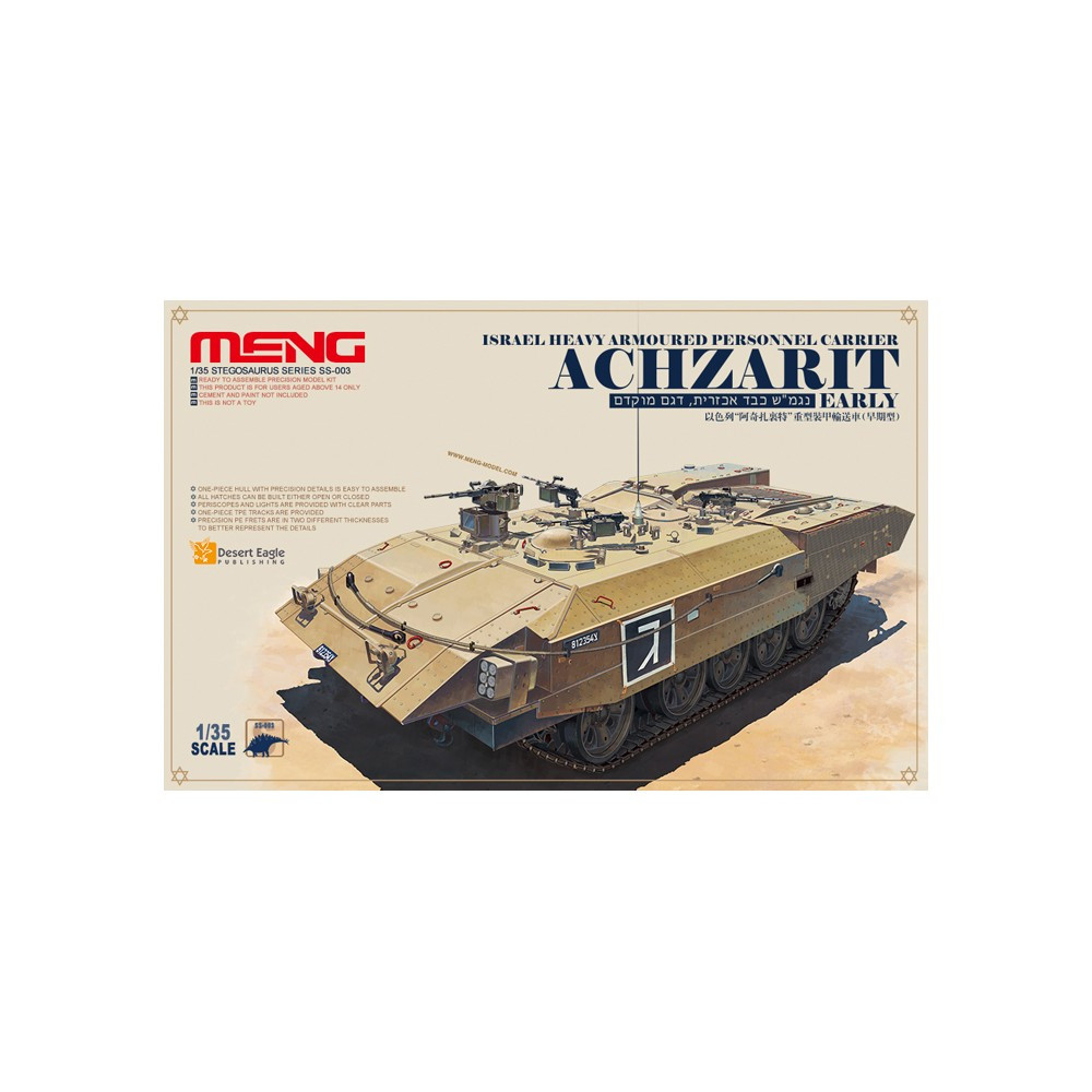 Achzarit Early израильский тяжелый бронетранспортер. 1/35 MENG SS-003