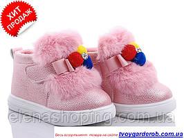 Ніжні черевички для дівчинки р 23 (код 4278-00)