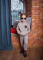 Спортивный костюм для девочки с пайетками бежевый