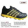 Мужские кожаные кроссовки Veer Demax размеры 41 - 46, фото 2