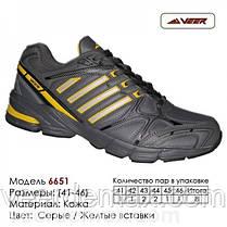 Чоловічі шкіряні кросівки Veer розміри 41-46