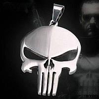 Кулон в виде черепа Каратель Марвел Комиксы Marvel Comics