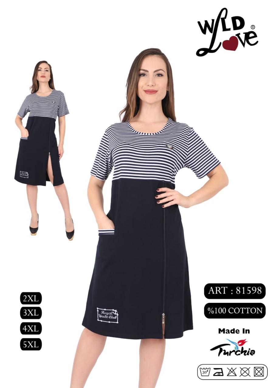 Женское платье свободное морячка
