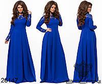 Длинное вечернее платье с гипюром размеры S-XL, фото 1