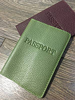 Мягкая кожаная обложка на паспорт в салатовом цвете