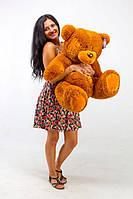 Плюшевый медведь Гриша  коричневый (100 см)