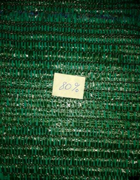 """Сетка притеняющая """"Agreen"""" 4х5м 80% .Упаковка."""