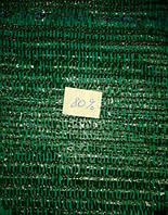 """Сетка притеняющая """"Agreen"""" 4х5м 80% .Упаковка., фото 1"""