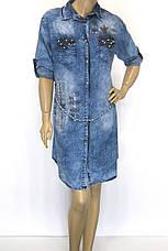 Джинсове плаття Турція з камінням і стразами, фото 2