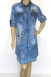 Джинсове плаття Турція з камінням і стразами