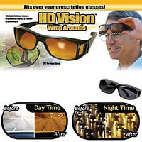 Профессиональные очки для водителя HD Vision