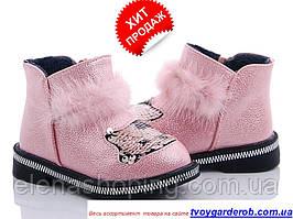 Яркие стильныеботиночки для девочки. р22-26(код 4279-00)