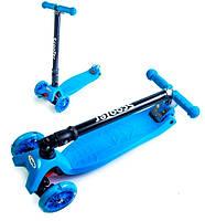 Самокат Scooter Maxi. Складная ручка. Blue.
