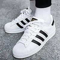 Мужские кроссовки в стиле Adidas Superstar White/Black
