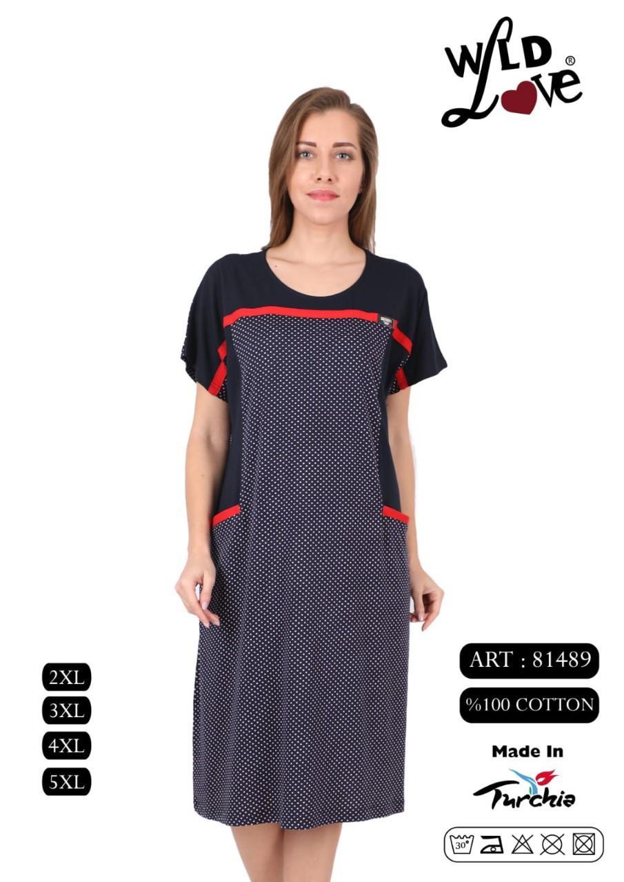 Женское платье свободное в мелкий горошек