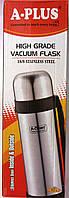 Термос с вакуумной системой а-плюс, объём 1800мл, нержавеющий металл, дополнительная чашка, складная ручка