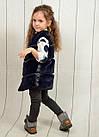 Жилетка меховая для девочки на 3, 4, 5 лет тенмо-синяя, фото 2