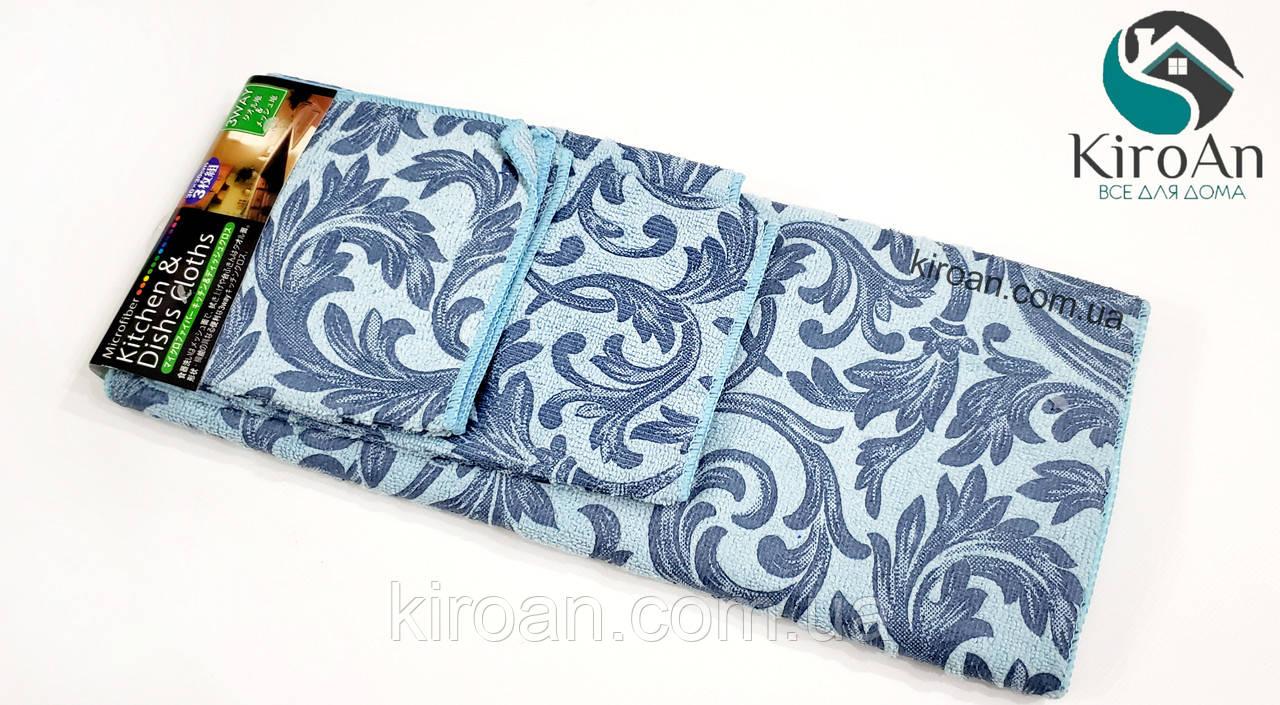 Коврик полотенце для сушки посуды 38х50см + 2 полотенца 30х30см (набор №222361)