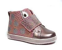 Демисезонные ботинки для девочки Сказка арт.5123-P, розовые.23р