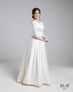 """Свадебное платье """"Kate"""""""