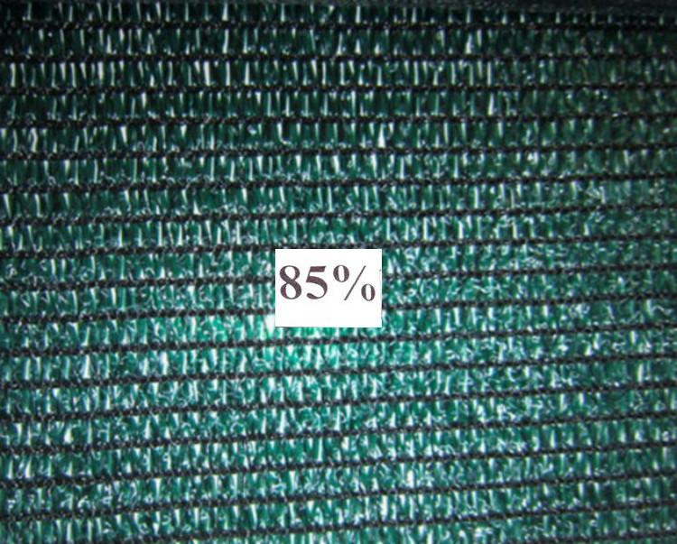 """Сетка затеняющая """"Agreen"""" 2х5м 85% . Метраж."""