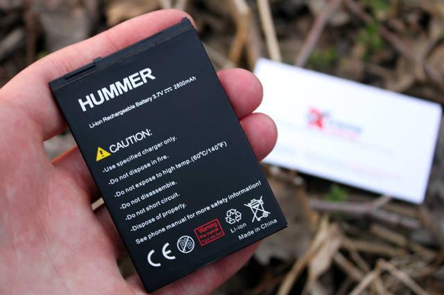 Аккумуляторная батарея Hummer H1+ емкостью 2800 мА/ч