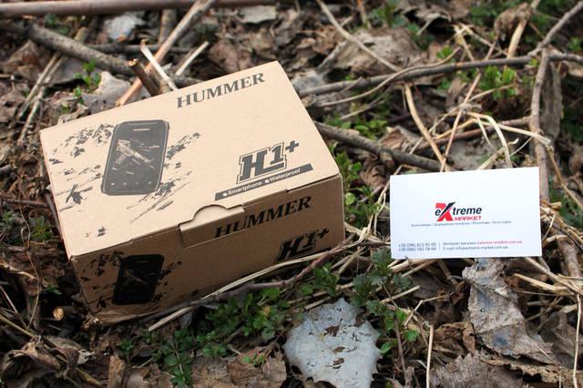 упаковка Hummer H1+