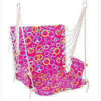 Гамак кресло сидячий на кольцах подвесной для сада х/б ткань малиновая абстракция HY-8211-1