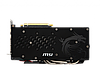Видеокарта MSI Radeon RX 580 Gaming X (RX 580 GAMING X 8G), фото 4