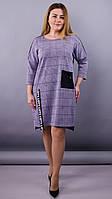Платье Лав серый , фото 1