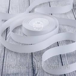Лента репсовая шириной 25 мм белого цвета, бобина 23 м