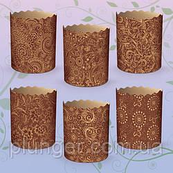 Бумажная форма для пасхального кулича, паски Итальянские, 70*85 мм