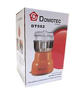Кофемолка бытовая dt-592, ротационная, с ножами, загрузка 350 г, работает от розетки, на электроприводе