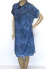 Джинсовое платье с коротким рукавом большого размера , фото 2