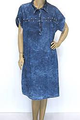 Джинсовое платье с коротким рукавом большого размера