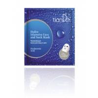 Увлажняющая маска для лица и шеи «Гиалуроновая кислота»
