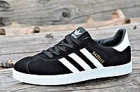 Подростковые, унисекс, женские кроссовки, кеды реплика Adidas GAZELLE натуральная замша черные (Код: Ш1328)