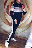 """Женский спортивный костюм """"Люрекс трехцветный"""", серый, бордо, чёрный, фото 1"""
