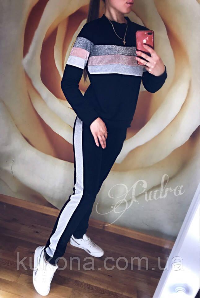 """Женский спортивный костюм """"Люрекс трехцветный"""", серый, бордо, чёрный"""